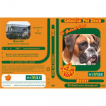Pet Shop DVD Boxer