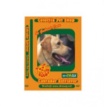 Pet Shop Dvd Labrador
