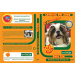 Pet Shop Dvd Shih-Tzu