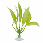 Decor pentru Acvariu Marina Planta Betta Kit Amazon